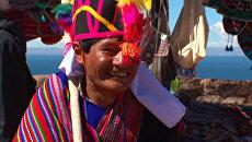 Шапка вместо паспорта: женатого мужчину в Перу узнают по головному убору
