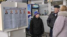 Выставка оружия, пушка Гаубица и студенческий концерт: выборы в ЦФО РФ