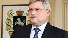 Сергей Жвачкин утвержден на пост губернатора Томской области