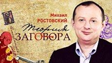Дипломатия упрямства, или Зачем Москве спасать Башара Асада