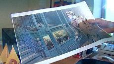 Эскизы комикса про Сергея Миронова показали в его предвыборном штабе