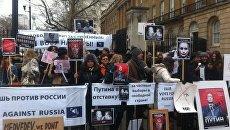 Митинг в Лондоне 4 февраля