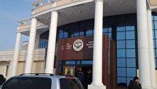 Магас. Республика Ингушетия