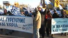 Разгневанные граждане митинговали у здания парламента в Афинах