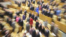 Последнее заседание Госдумы РФ пятого созыва. Архив