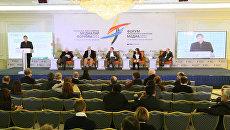 Ежегодный форум европейских и азиатских медиа. Второй день