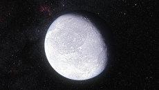 Карликовая планета в представлении художника