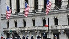 Конный конвой у Нью-Йоркской фондовой биржи. Архив