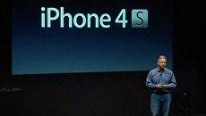 Функции и сервисы нового яблочного смартфона обсудили фанаты Apple