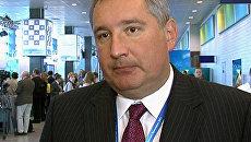 Сохранить безопасность РФ поможет научно-технический задел - Рогозин
