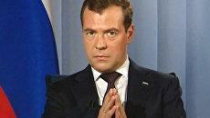 Медведев заявил, что никогда не простит Саакашвили за гибель сотен россиян