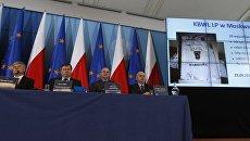 Комиссия по расследованию катастрофы самолета польского президента под Смоленском в Варшаве