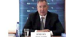Видеоконференция с участием Постоянного представителя России при НАТО Дмитрия Рогозина