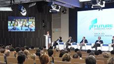 Главный редактор РИА Новости Светлана Миронюк на Международном форуме Медиа будущего