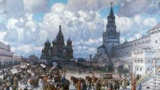 Картина А.Васнецова  Красная площадь во второй половине XVII века.