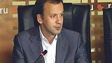 Дворкович рассказал о своем участии в проекте новых лидеров Без страха