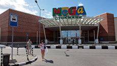 Торговый центр Мега в Химках. Архивное фото