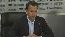 Дворкович рассказал о программе ММЭФ в Санкт-Петербурге