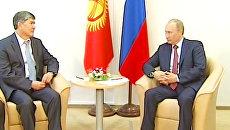 Премьер-министры РФ и Киргизии пошутили о Кудрине