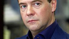 Президент РФ Д.Медведев. Архви