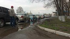 Очередь на автозаправку в Новокузнецке