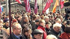 Митинг оппозиции в Москве собрал 800 человек вместо 10 тысяч