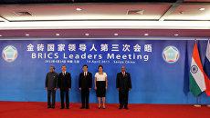 Президент РФ Д.Медведев на саммите лидеров БРИКС в Китае
