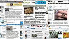 Скриншот страниц сайтов internovosti.ru, obozrevatel.com, newsliga.ru, krsk.sibnovosti.ru, 7d.org.ua, aquaexpert.ru, top.rbc.ru, eurosmi.ru, hot-info.ru, ufolog.ru