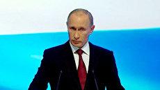 Путин предложил сделать прозрачными расходы кандидатов в депутаты