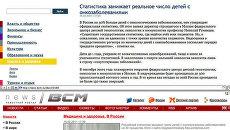 Скриншот страниц сайтов newsperm.ru и news.bcm.ru