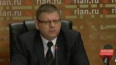 СК РФ пока не могут назвать имена виновных в крушении польского Ту-154М