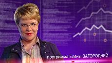 Школа может стать платной, а Россия - безграмотной