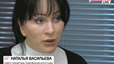 Концовку приговора Ходорковскому привезли в ходе оглашения - Васильева