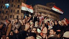 Празднование отставки президента Хосни Мубарака в Каире