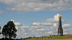 На Бородинском поле. Архив