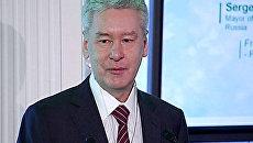 Собянин в Давосе раскрыл секретное оружие Москвы