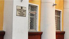Здание администрации города Химки. Архив