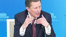 Иванов рассказал, куда и на какие деньги пересадят Химкинский лес
