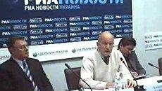 Российско-украинское энергетическое партнерство. Проблемы и перспективы взаимодействия