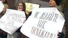 Жители подмосковного поселка протестуют против трассы в обход Химкинского леса