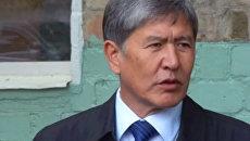 Атамбаев: ни одна из партий Киргизии не наберет большинства голосов