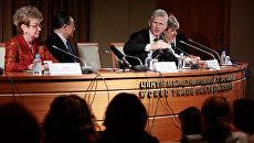Всемирная конференция ЮНЕСКО по воспитанию и образованию детей младшего возраста