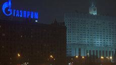 Медведев подписал закон о переходном периоде на перераспределение налогов Газпрома