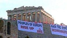Греция охвачена массовыми акциями протеста госслужащих