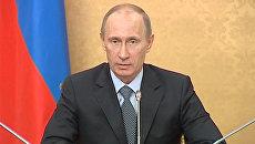 Путин дал оценку ратификации договора по Черноморскому флоту