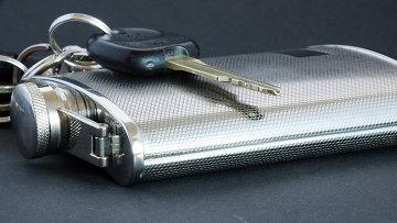 Ключи на фляжке, архивное фото