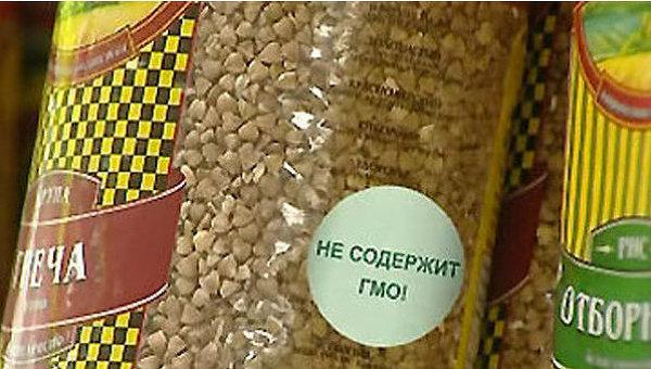 Продукты питания. Архивное фото