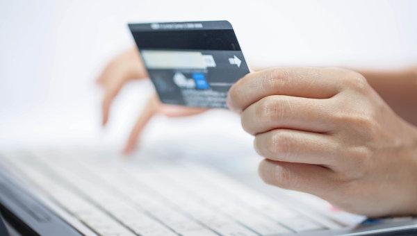 Оплата товаров в интернет-магазине