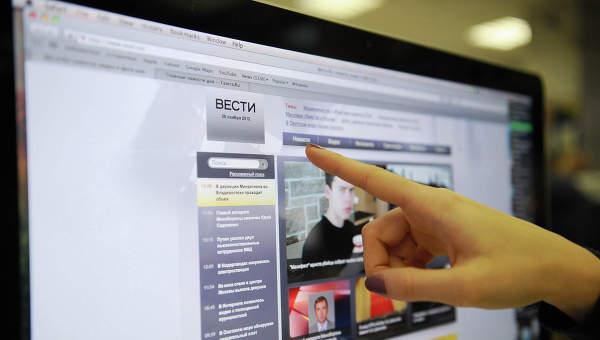 Сайт интернет-газеты Вести. Архивное фото