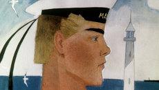 Обложка к книге С.Михалкова Дядя Степа. Архивное фото
